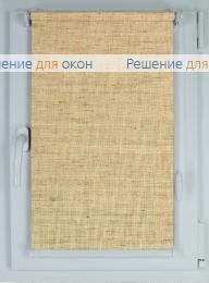 Рулонные шторы КОМПАКТ ДУБЛИН 843 от производителя жалюзи и рулонных штор РДО