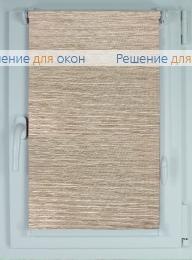 Рулонные шторы КОМПАКТ ЭКО 0300 от производителя жалюзи и рулонных штор РДО
