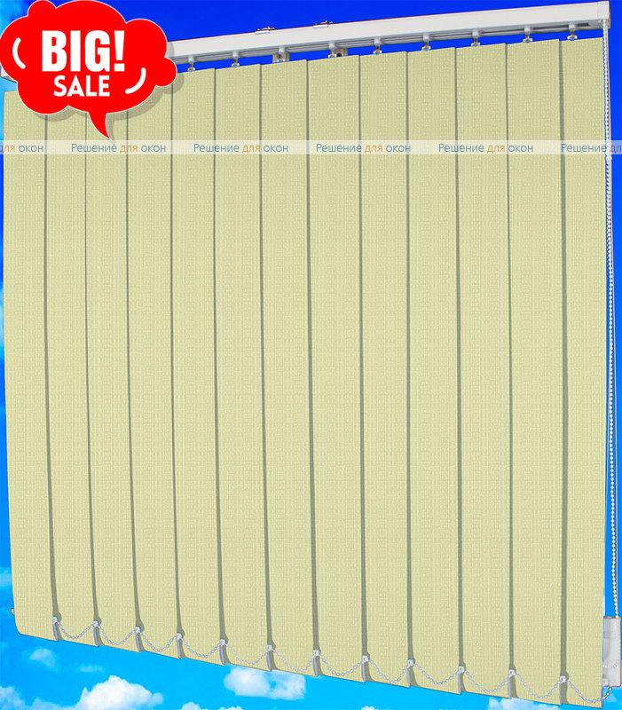 Жалюзи вертикальные ЭДЕМ 02 кремовый от производителя жалюзи и рулонных штор РДО