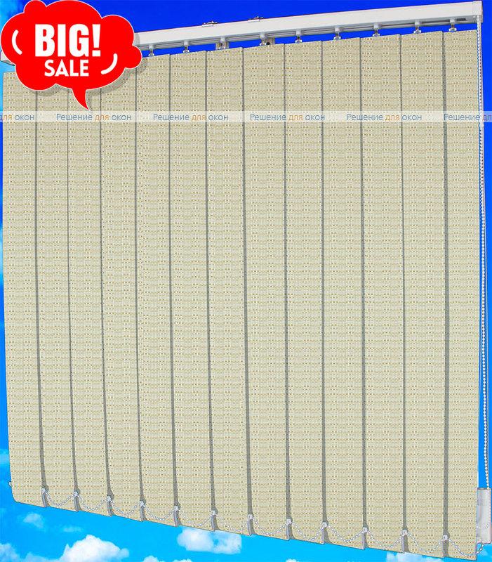 Жалюзи вертикальные ЭДЕМ 03 желтый от производителя жалюзи и рулонных штор РДО