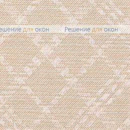 Вертикальные ламели ( без карниза ) ЭДИНБУРГ 02 кремовый от производителя жалюзи и рулонных штор РДО