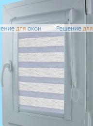 Уни Зебра  ГАННИ 1 от производителя жалюзи и рулонных штор РДО