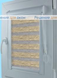 Уни Зебра  ГАННИ 7 от производителя жалюзи и рулонных штор РДО