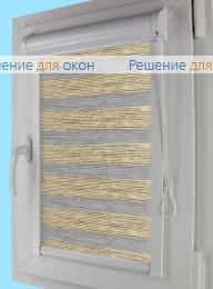 Уни плюс Зебра  ГАННИ 7 от производителя жалюзи и рулонных штор РДО