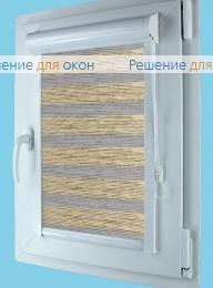 Вегас Зебра  ГАННИ 7 от производителя жалюзи и рулонных штор РДО