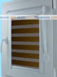 Уни Зебра  ГЛОС 5 от производителя жалюзи и рулонных штор РДО
