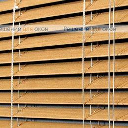 Жалюзи горизонтальные 25 мм, арт. Golden Oak от производителя жалюзи и рулонных штор РДО