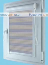 Вегас Зебра  ГРАНАДА 1 от производителя жалюзи и рулонных штор РДО