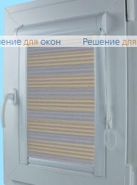 Уни Зебра  ГРАНАДА 2 от производителя жалюзи и рулонных штор РДО