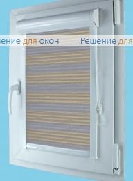 Вегас Зебра  ГРАНАДА 2 от производителя жалюзи и рулонных штор РДО