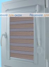Уни Зебра  ГРАНАДА 3 от производителя жалюзи и рулонных штор РДО