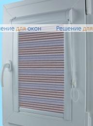 Уни Зебра  ГРАНАДА 4 от производителя жалюзи и рулонных штор РДО