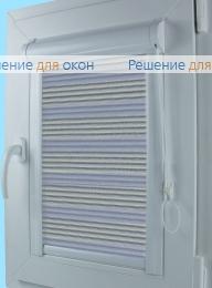 Уни Зебра  ГРАНАДА 5 от производителя жалюзи и рулонных штор РДО