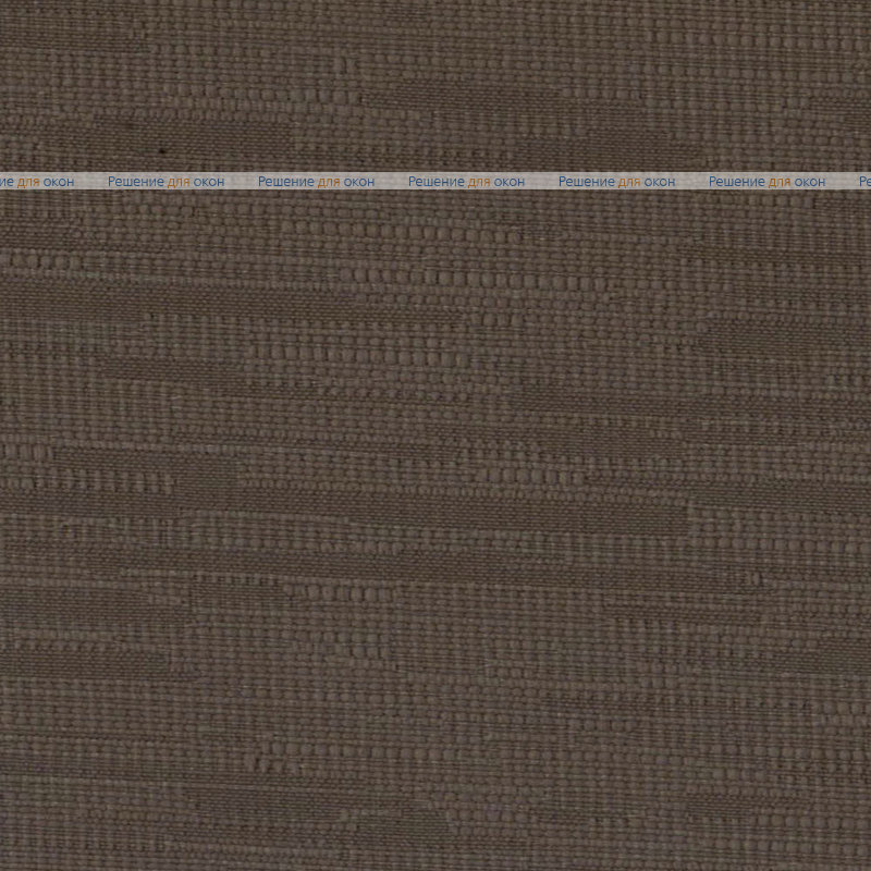 Вертикальные ламели ( без карниза ) ХАНОЙ 30 коричневый от производителя жалюзи и рулонных штор РДО