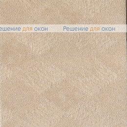 Вертикальные ламели ( без карниза ) ЖЕМЧУГ 021 бежевый от производителя жалюзи и рулонных штор РДО