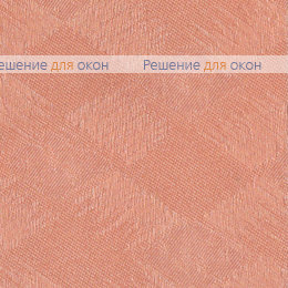 Вертикальные ламели ( без карниза ) ЖЕМЧУГ 065 персиковый от производителя жалюзи и рулонных штор РДО