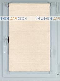 Рулонные шторы КОМПАКТ АЛЛЕГРО Б/О 2398 пудровый от производителя жалюзи и рулонных штор РДО