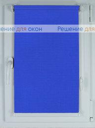 Рулонные шторы КОМПАКТ АЛЛЕГРО Б/О 5207 имперский синий от производителя жалюзи и рулонных штор РДО
