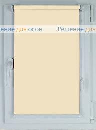 Рулонные шторы КОМПАКТ АЛЛЕГРО ПЕРЛ 1010 от производителя жалюзи и рулонных штор РДО