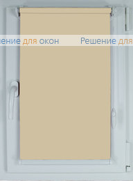 Рулонные шторы КОМПАКТ АЛЛЕГРО ПЕРЛ 1020 от производителя жалюзи и рулонных штор РДО