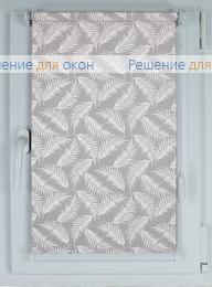 Рулонные шторы КОМПАКТ АМАЛИЯ 1 от производителя жалюзи и рулонных штор РДО
