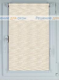 Рулонные шторы КОМПАКТ ЭКО 31 кремовый от производителя жалюзи и рулонных штор РДО