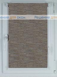 Рулонные шторы КОМПАКТ ЭКО 82 серый от производителя жалюзи и рулонных штор РДО