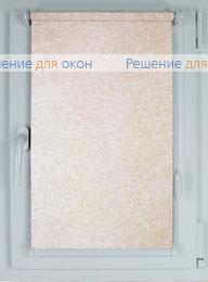 Рулонные шторы КОМПАКТ ЛИНО Б/О 2326 бежевый от производителя жалюзи и рулонных штор РДО