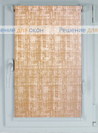 Рулонные шторы КОМПАКТ ШАДЕ Б/О 2368 бежевый от производителя жалюзи и рулонных штор РДО