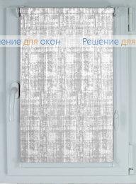 Рулонные шторы КОМПАКТ ШАДЕ Б/О 9169 бело-серый от производителя жалюзи и рулонных штор РДО