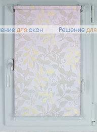 Рулонные шторы КОМПАКТ СИЕСТА 2 от производителя жалюзи и рулонных штор РДО