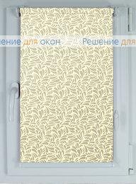 Рулонные шторы КОМПАКТ СОНАТА 3 от производителя жалюзи и рулонных штор РДО