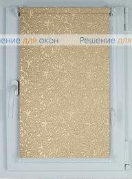Рулонные шторы КОМПАКТ ТРИУМФ 6 от производителя жалюзи и рулонных штор РДО