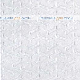 Вертикальные ламели ( без карниза ) КРЭШ 01 белый от производителя жалюзи и рулонных штор РДО