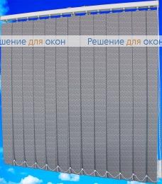 Жалюзи вертикальные КРЭШ 08 серый от производителя жалюзи и рулонных штор РДО
