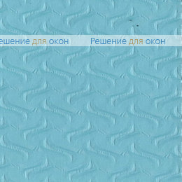 Вертикальные ламели ( без карниза ) КРЭШ 10 голубой от производителя жалюзи и рулонных штор РДО