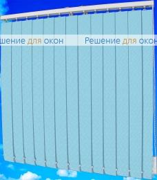 Жалюзи вертикальные КРЭШ 10 голубой от производителя жалюзи и рулонных штор РДО