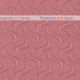 Вертикальные ламели ( без карниза ) КРЭШ 96 розовый от производителя жалюзи и рулонных штор РДО