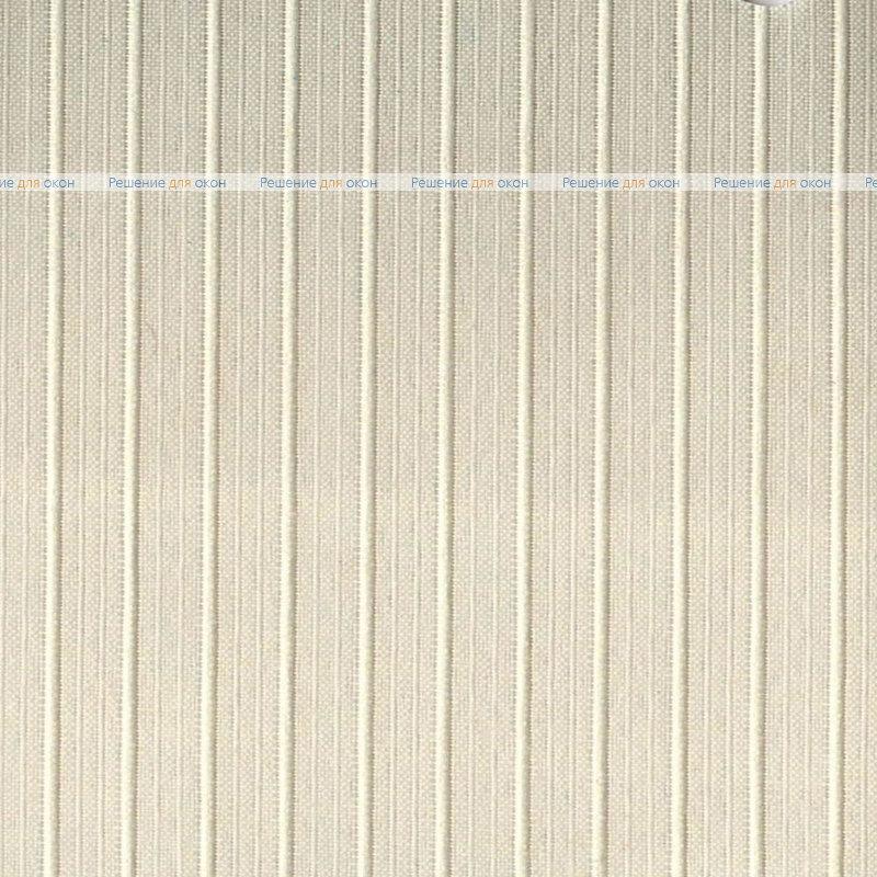 Вертикальные ламели ( без карниза ) ЛАЙН  021 светло-бежевый от производителя жалюзи и рулонных штор РДО
