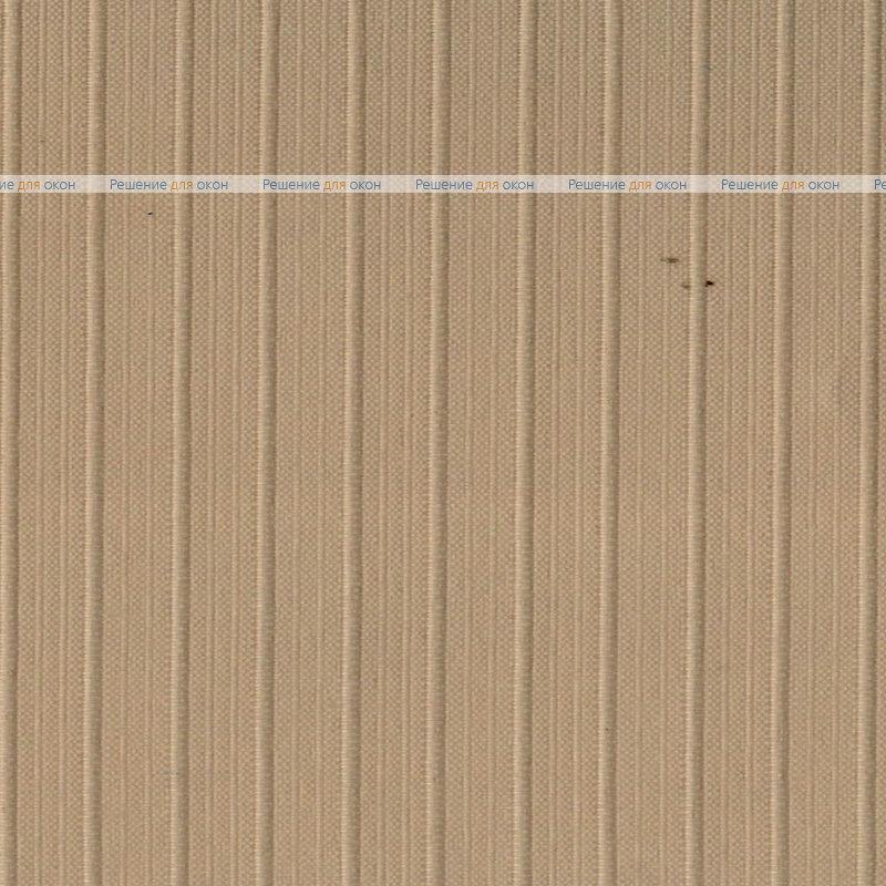 Вертикальные ламели ( без карниза ) ЛАЙН  023 темно-бежевый от производителя жалюзи и рулонных штор РДО