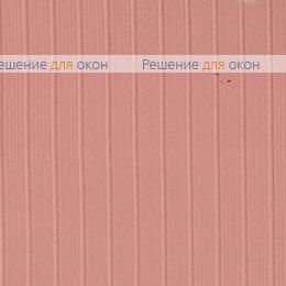 Вертикальные ламели ( без карниза ) ЛАЙН  4264 темно-розовый от производителя жалюзи и рулонных штор РДО