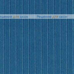 Вертикальные ламели ( без карниза ) ЛАЙН  5302 темно-синий от производителя жалюзи и рулонных штор РДО