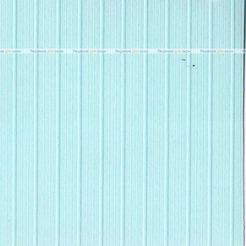 Вертикальные ламели ( без карниза ) ЛАЙН  5608 светло-бирюзовый от производителя жалюзи и рулонных штор РДО