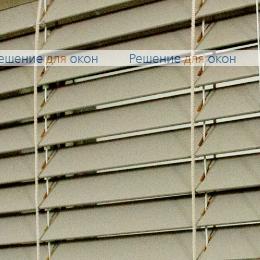 Жалюзи горизонтальные деревянные, Жалюзи горизонтальные 25 мм, арт. Lamestone от производителя жалюзи и рулонных штор РДО