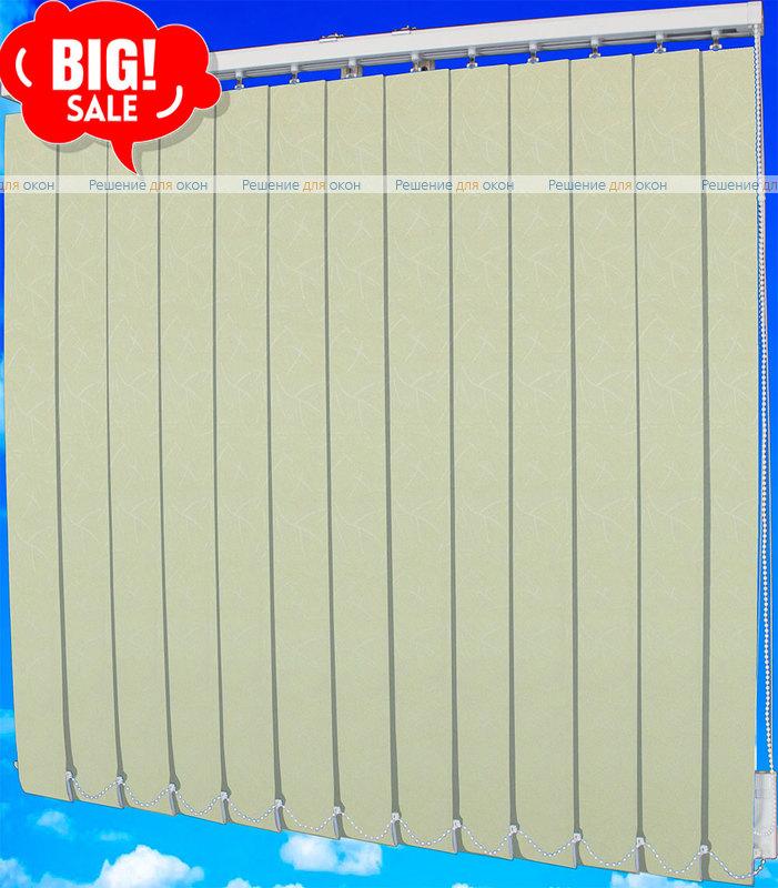 Жалюзи вертикальные ЛЕТО 05 светло-желтый от производителя жалюзи и рулонных штор РДО