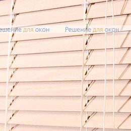 Жалюзи горизонтальные 25 мм, арт. Light Bleached Oak ламинация от производителя жалюзи и рулонных штор РДО