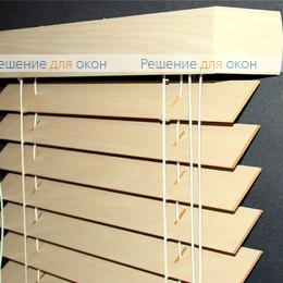 Жалюзи горизонтальные деревянные, Жалюзи горизонтальные 50 мм, арт. Light Bleached Oak ламинация от производителя жалюзи и рулонных штор РДО