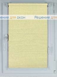 Рулонные шторы КОМПАКТ ЛИМА Б/О 10519 кремовый от производителя жалюзи и рулонных штор РДО