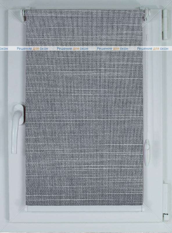 Рулонные шторы КОМПАКТ ЛИМА 10692 серо-голубой от производителя жалюзи и рулонных штор РДО