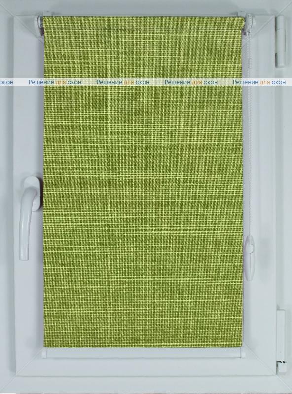 Рулонные шторы КОМПАКТ ЛИМА 7403 зеленый от производителя жалюзи и рулонных штор РДО